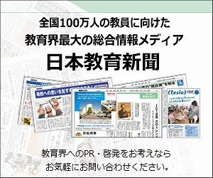 広告ガイド(媒体資料) | 日本...